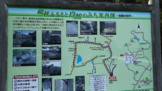 170216 鬼ノ城山㉝ ブログ用