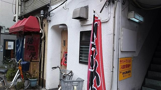 170222 ちーちゃん食堂① ブログ用
