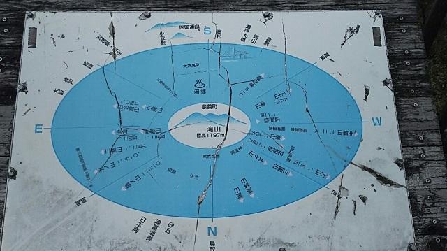 170503 那岐山~滝山㉒ ブログ用