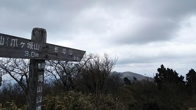 170503 那岐山~滝山㉔ ブログ用