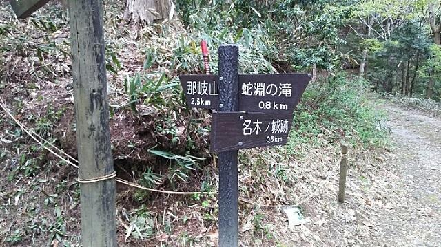 170503 那岐山~滝山㊴ ブログ用