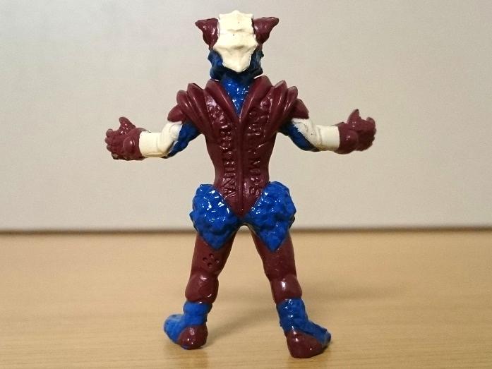 ウルトラマンティガ怪獣 ティガモンスター超全集 ナターン星人1