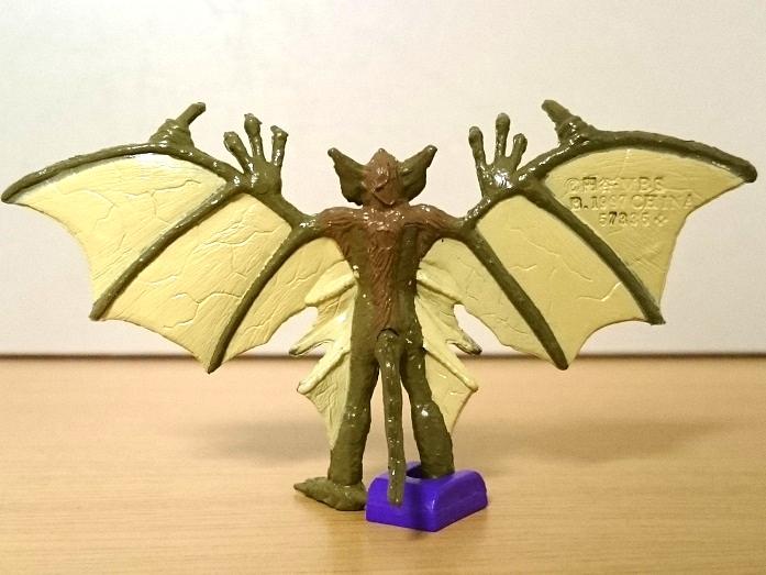ウルトラマンティガ怪獣 ティガモンスター超全集 キュラノス1