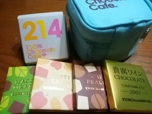 2017-2 チョコレートカフェ1