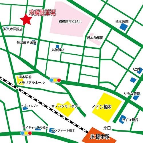 中嶋駐車場地図500