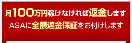 フリッカースタイル中松祐太アタッチシステム岡田よしひさ5