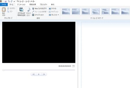 パソコン画面録画フリーソフト2