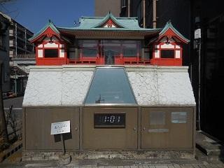 ashikaga5.jpg