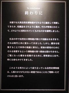 daieshi50.jpg