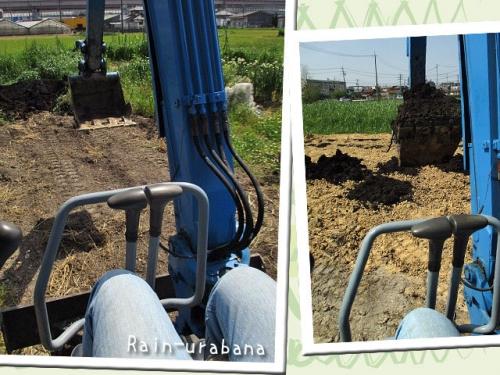 まずは堆肥の移動♪