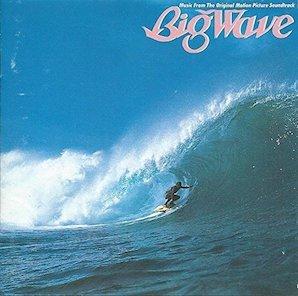 山下達郎「BIG WAVE」