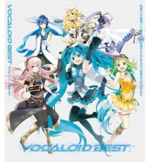 VOCALOID BEST from ニコニコ動画 (あお)