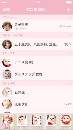 IMG_7644.jpg