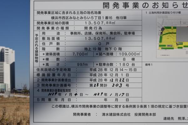 mm21-54block17020473.jpg