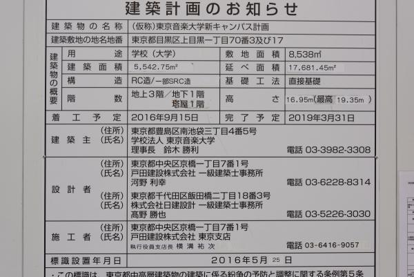 nakameguro17030446.jpg