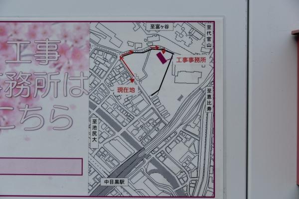 nakameguro17030449.jpg