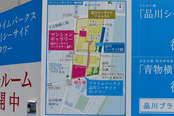shinagawa-seaside17030950.jpg