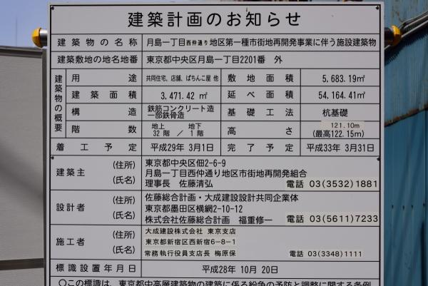 tsukishima17030170.jpg