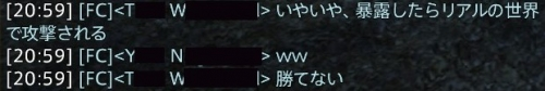 WS12761b.jpg