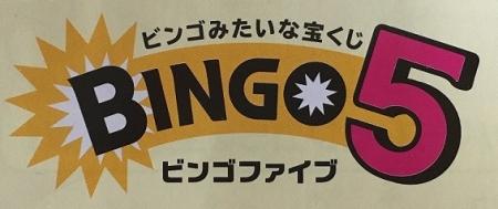 2017 0414 BINGO5