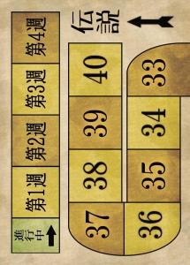 Score_01.jpg