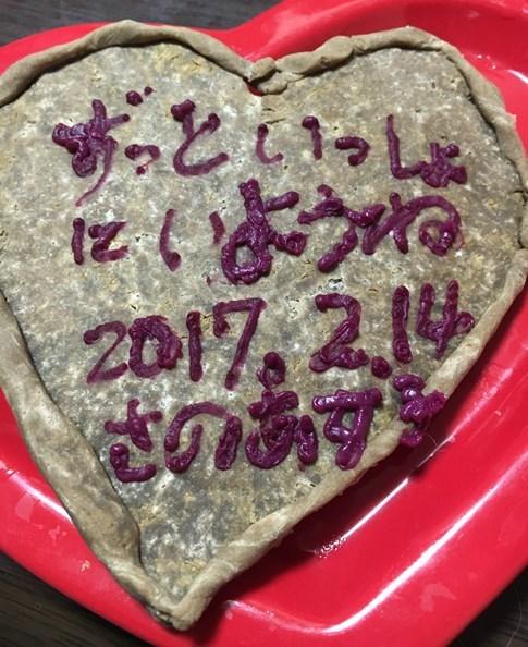 石版クッキー