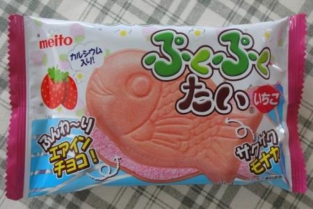 ぷくぷくたい いちご エアインチョコ  2個で108円