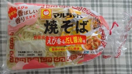 マルちゃん焼そば 春限定 えび香るだし醤油味 3人前 139円