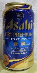 アサヒ ドライプレミアム 豊醸 350ml
