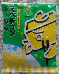 えべチュンら~めん しお 51円