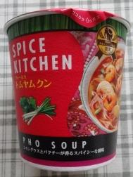 スパイスキッチン トムヤムクン フォースープ 106円