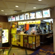 18:08 うまいもん屋 五エ門 広島空港店