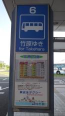 17:08 バス停