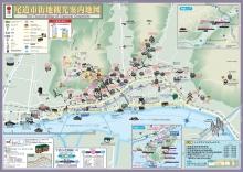 尾道観光マップ