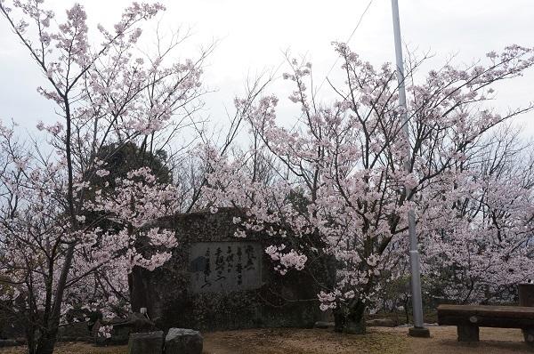 公園頂上付近にある良寛の手鞠の石碑