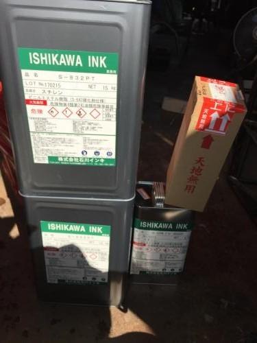石川インキ 樹脂