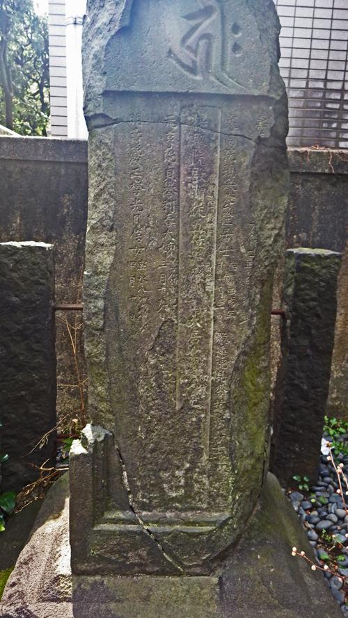 清右衛門の墓
