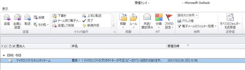 maikuso.jpg