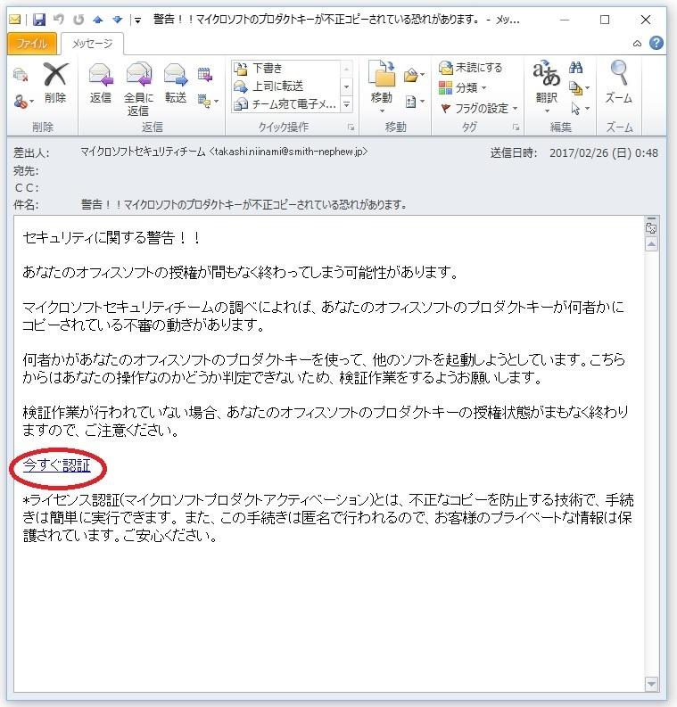 maikuso2.jpg