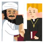 イスラム教とキリスト教は、潜在意識、阿頼耶識のような兄弟