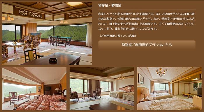 2016-09-16 定山渓ビューホテル lkyu