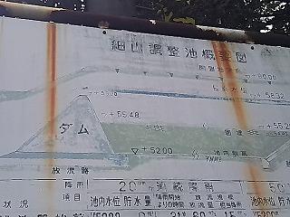 h-chousei2.jpg