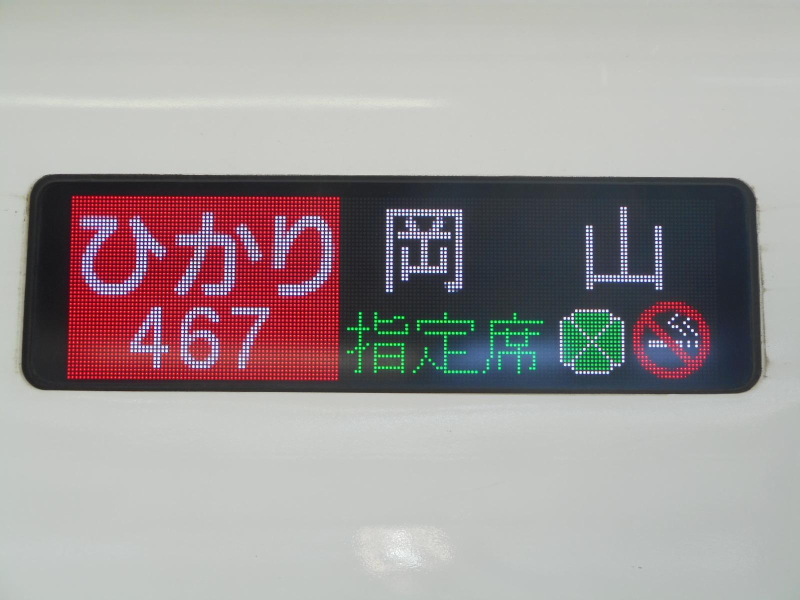 4007-03-05-03