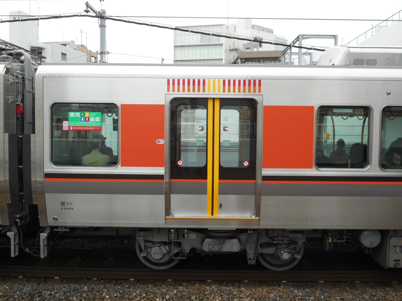 4007-03-05-14