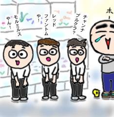cyu-netu.jpg