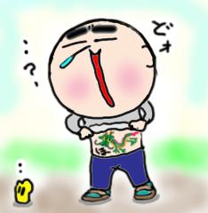 naibu-ryu-ho.jpg