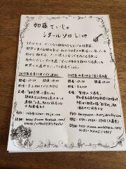 moblog_596a1cb9.jpg