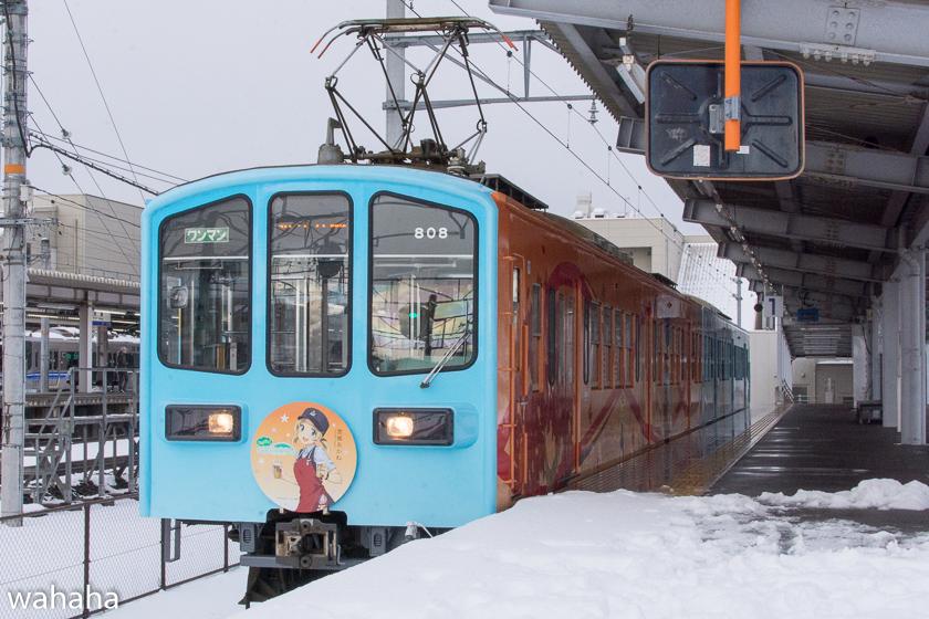 290211maibaraeki-37.jpg
