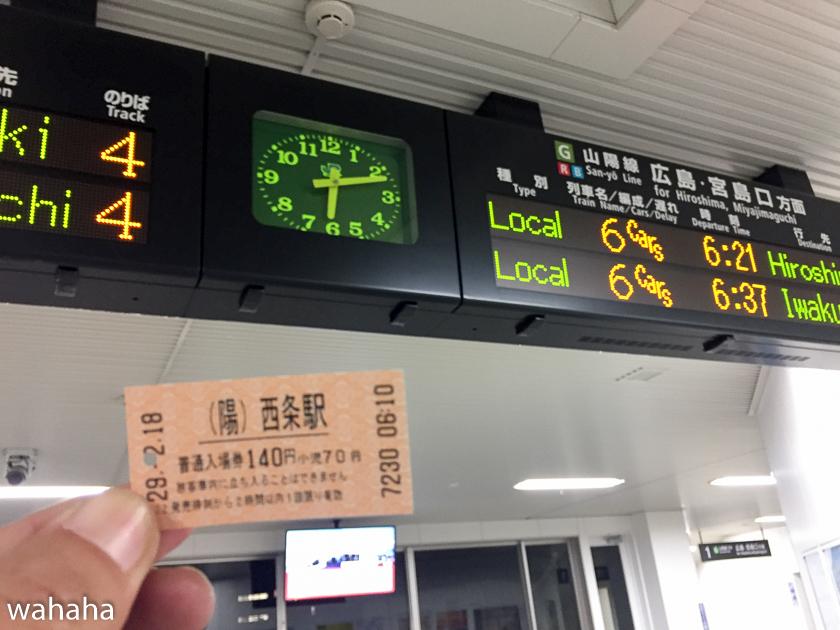290218senohachi-00.jpg