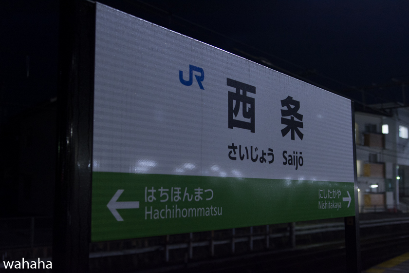 290218senohachi-02.jpg